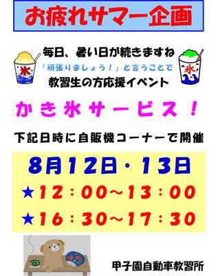 20150812A.jpg