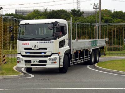 大型四輪20101021B.jpg