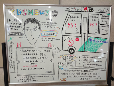 DSC_0014[1].JPG
